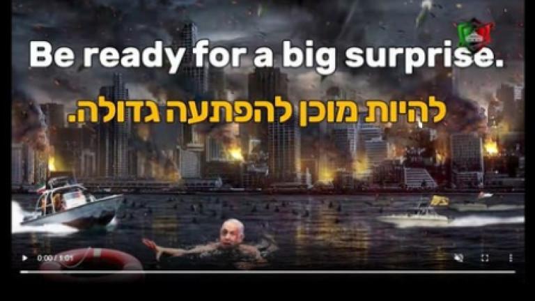 Мащабна кибератака срина стотици сайтове в Израел
