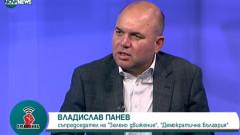 Владислав Панев: 20% по-ниска цена на газа, ако е внесен от Азербайджан