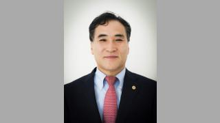 Избраха южнокореец начело на Интерпол
