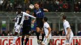 """Италианската Лига нагласи мачовете на Серия """"А"""" до края на сезона, Ювентус-Интер на 9-и март"""