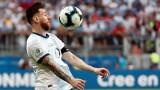 Меси след успеха над Катар: Имахме нужда от такъв мач