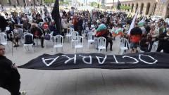 """Протестиращите искат площадът пред Ректората да носи името """"Майка България"""""""
