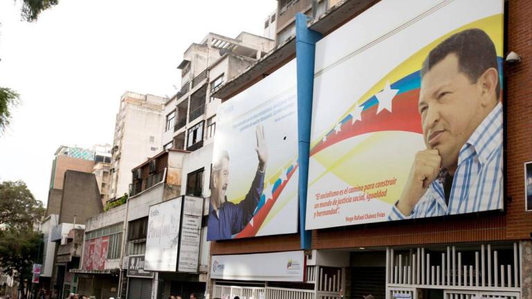 На президента Мадуро му липсва харизмата на предшественика му Уго Чавес