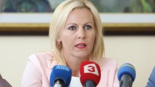 Между 50 и 100 хил. евро прибирала групата за донорство на органи