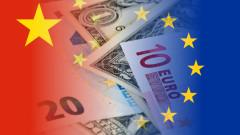 Китай не търси политическо влияние с инвестициите си в Европа