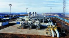 """Булгаргаз"" обяви прогнозна цена на природния газ за ноември"