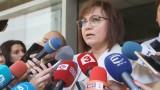 БСП внесе закон за отпадане на съкратеното съдебно следствие