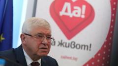 42% от българите не искат да са донори, за да не предизвикат съдбата