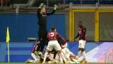 """Милан победи Лацио с 3:2 в мач от Серия """"А"""""""