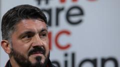 Дженаро Гатузо: Просто трябва да драснем клечката на фойерверките
