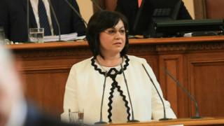 Нинова настоя да се отнемат привилегиите на депутатите