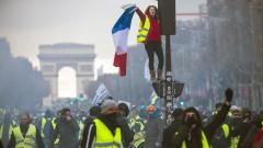 """Сълзотворен газ и водни оръдия срещу протестиращите """"жълти жилетки"""" в Париж"""
