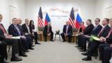 Русия се възползва от политиката на санкции на САЩ