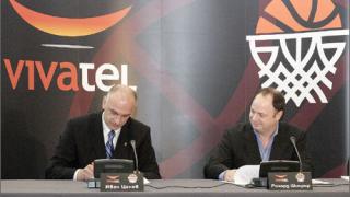 """""""Вивател"""" остава генерален спонсор на БФ Баскетбол още година"""