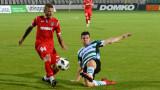 Ботев (Враца) домакинства на Черно море в мач от Първа лига