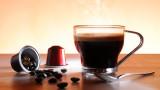 Кафе капсулите, рециклирането и какви варианти имаме