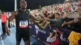 Юсейн Болт направи необходимото, за да спечели последното си бягане в Острава