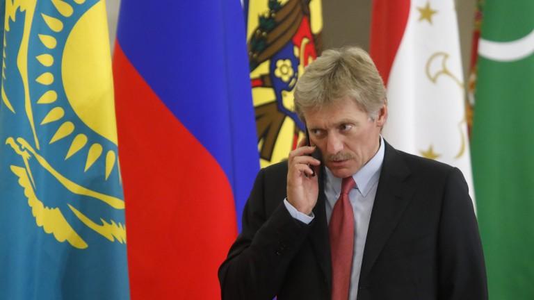 Кремъл гледа изключително негативно на новите санкции на САЩ срещу Русия