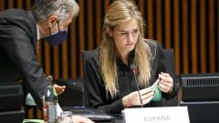 ЕС не успя да договори дългосрочни мерки за ръста на цените на енергията