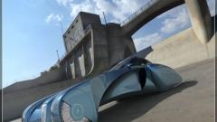 Нова концепция от Bugatti