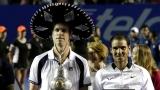 Сам Куери сложи край на победната серия на Рафаел Надал в Акапулко