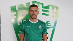 Берое се отказа от португалски халф