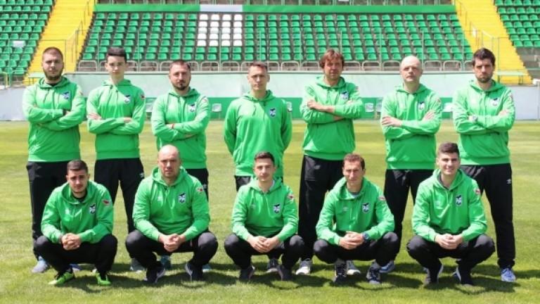 Пирин (Благоевград) има нов треньорски щаб, който ще ръководи Академията