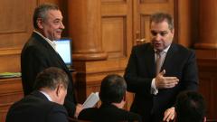 """Срещу """"Закон за насърчаване на корупцията"""" скочиха заедно РБ и БСП"""