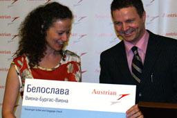 Австрийските авиолинии с полети от Бургас 3 пъти седмично