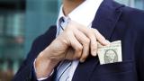 Най-богатите хора в света загубиха $35 милиарда само за ден