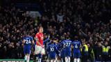 Челси победи Манчестър Юнайтед с 1:0