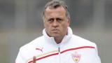 Франц Волфарт също е кандидат за спортен директор на Левски