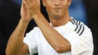 Роналдо с първи гол за Реал