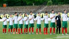 Младежите с официална тренировка преди мача с Дания