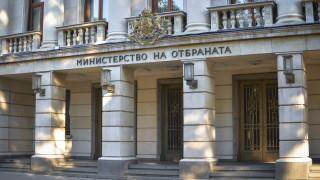 За одит как МО съхранява информация, настоява Софийският форум за сигурност