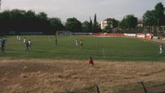 ММС си връща база в Петрич