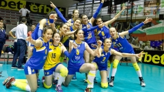 Марица върна Купата на България в Пловдив