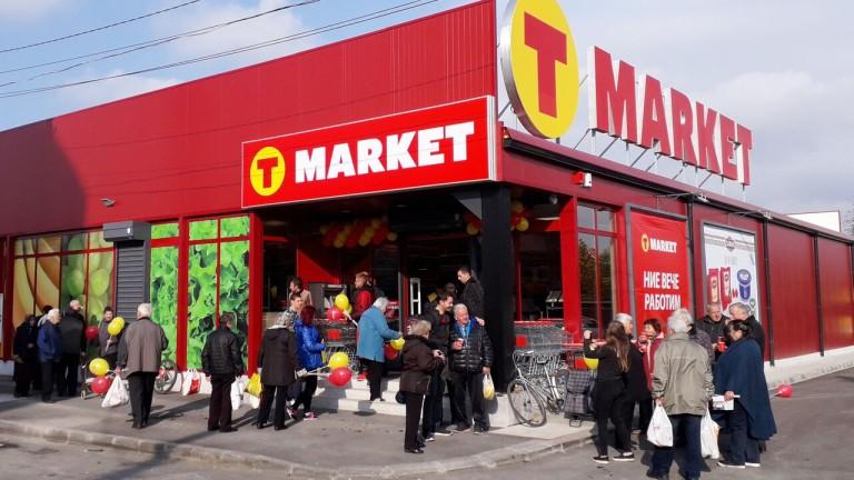 Приходите на T Market растат с 15%