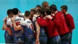 Кузбас детронира Зенит (Казан) и за първи път е волейболен шампион на Русия