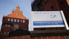 """Коктейли """"Молотов"""" по сградата на германския институт """"Роберт Кох"""""""