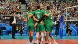 Билетите за Европейското първенство по волейбол вече са в продажба