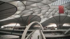 Китай отвори най-скъпото летище в света