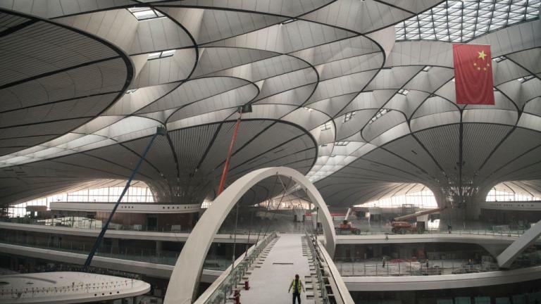 Новото летище в Пекин, голямо колкото 100 футболни игрища, е вече завършено