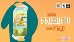 Kaufland България стартира сътрудничество с Panda Labs – глобалната иновационна платформа на WWF
