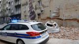 15 ранени при двете земетресения в Загреб