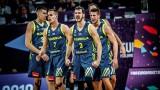Словения унижи Испания и е на финал на Евробаскет