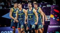 Словения помете Испания в Истанбул, Европа ще има нов шампион (ВИДЕО)