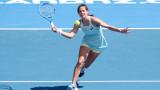 Юлия Гьоргес победи Каролине Возняцки на финала в Окланд