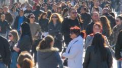 Бедност заради ниски доходи дебне един от петима българи