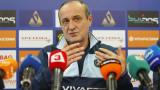 Делио Роси: Левски опитва да промени начина си на игра, за първенството ще сме готови